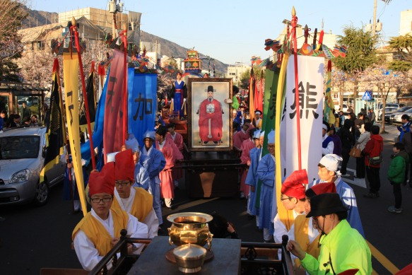 Ceremony to commemorate Admiral Yi sunsin