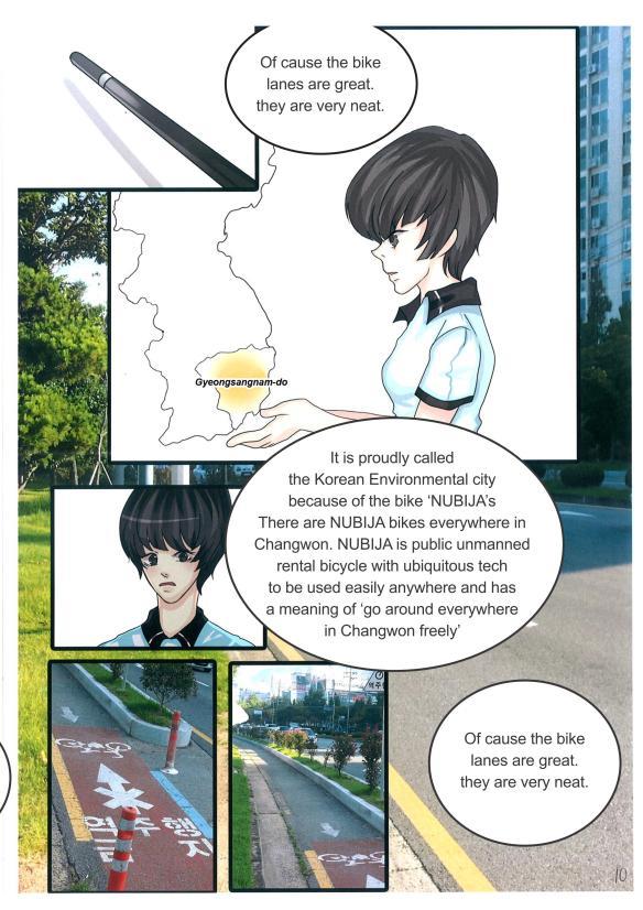 2012만화공모전(장려상_노지현_중고등부)_11