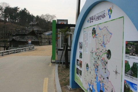 Entrance of marine drama filming site