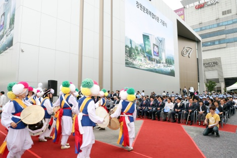 A Pungmul band (Korean farmer's band) is performing in the ground-breaking ceremony of Changwon SM Town.